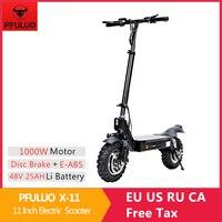 2020 novo pfuluo X-11 scooter elétrico inteligente 48 v 1000 w motor de 11 polegadas placa de roda hoverboard skate 50 km/h velocidade máxima fora de estrada