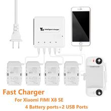 6IN1 Multi Charger for Xiaomi Fimi X8 SE Drone Battery Charging Hub Intelligent Smart Battery Charger with USB Port for Control