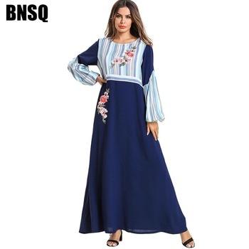BNSQ  Women Muslim Dress Middle Eastern Fashion Jumpsuit Stripes Contrast Color Applique Stitching Dresses Original dropshipping