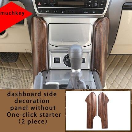 Pour Toyota prado 2018-2019 pin grain tableau de bord côté décoration panneau moulage garniture 2 pièces