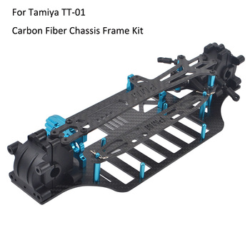 ma ar chassis modify parts set carbon fiber plates rollers mass damper for tamiya mini 4wd racing car model 2017 version 51001 TT-01 Carbon Fiber Chassis Frame Kit for Tamiya TT01/TT01E/TT01D/TT01ES/TT01R Drift Car Upgrape Parts