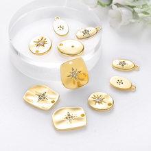 6 pièces en laiton plaqué or, pendentifs étoile en Zircon, accessoires de haute qualité, bijoux à bricoler soi-même, 12x14MM, 6x16MM 24K