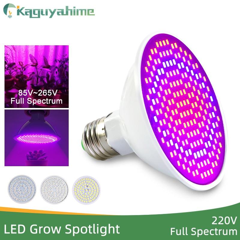 Kaguyahime Growth/Warm/Cold 3W~15W E27 LED Grow Light Plant Light Full Spectrum 85-265V/220V 110V For Plant Growing Lamp IR UV