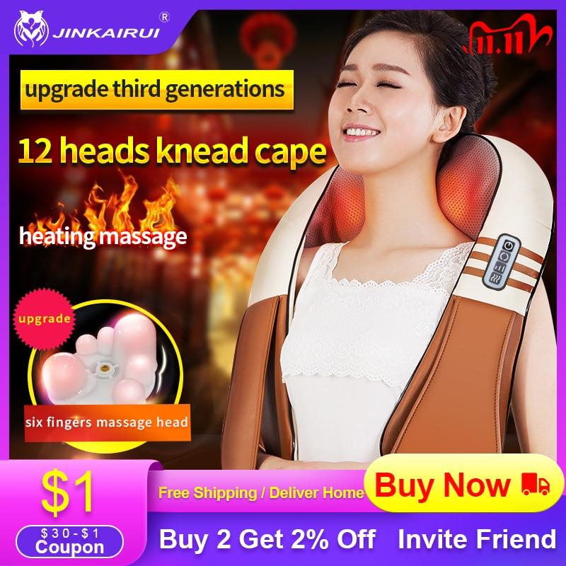JinKaiRui 16 Massage Heads Heating Neck Shoulder Kneading Massager Cervical Therapy Health Care Back