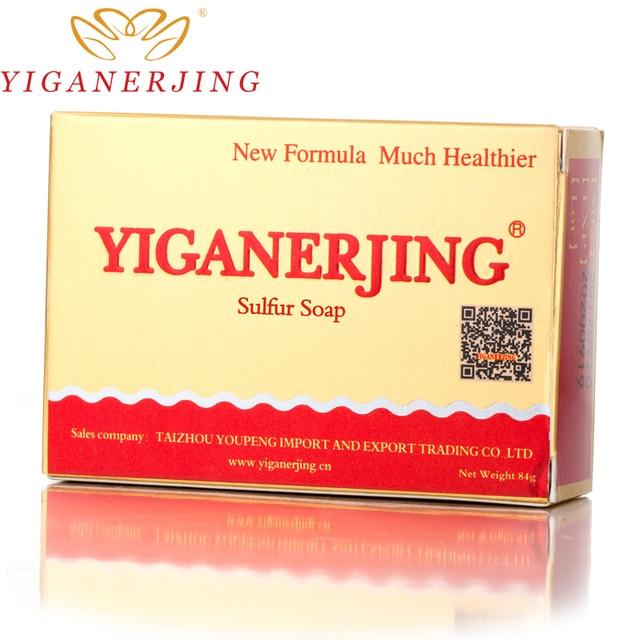 YIGANERJING Sulfur Soap Seborrhea Eczema Anti Fungus Perfume Butter Bubble Bath Healthy Soaps 4 Skin Conditions Acne Psoriasis 3