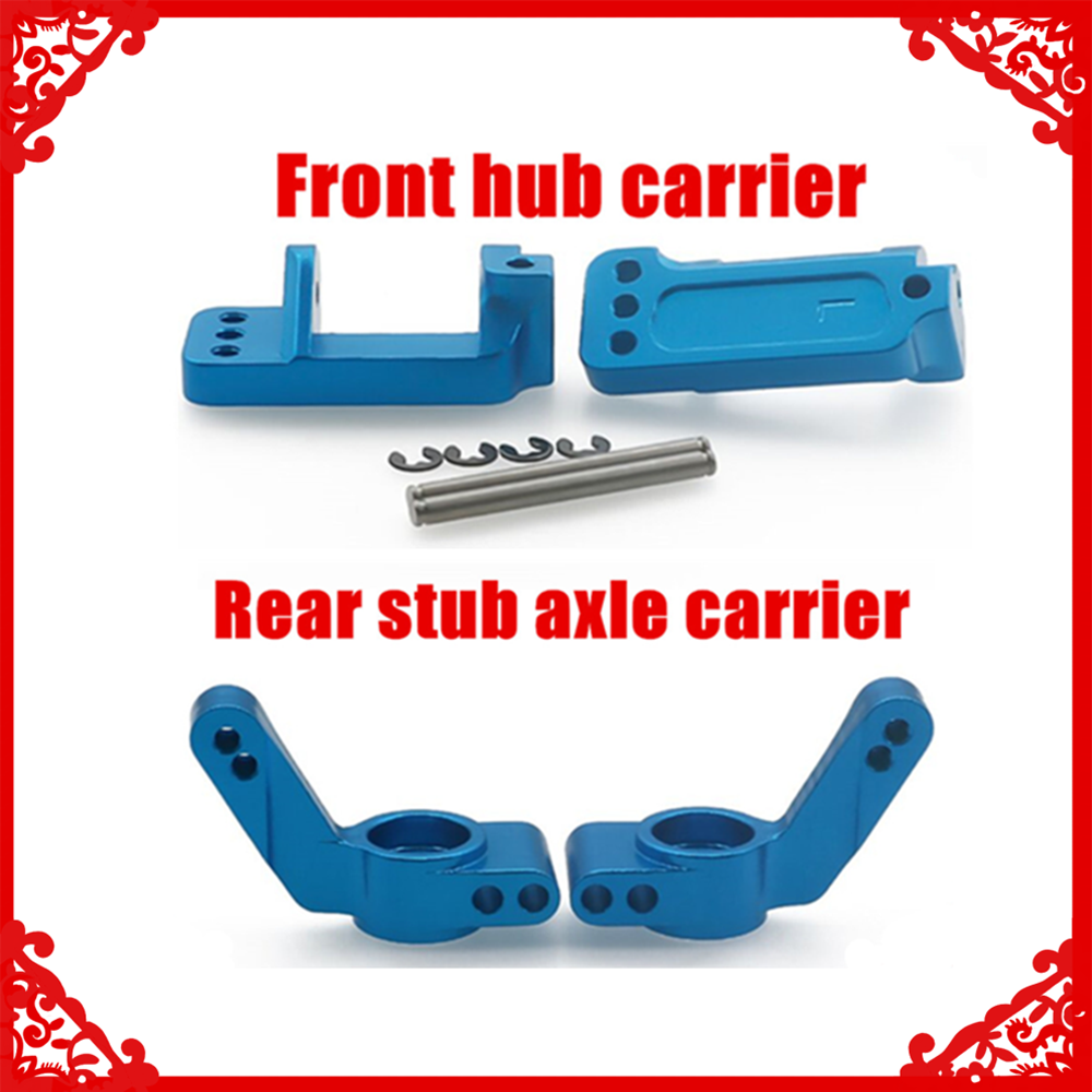 Alloy 2 pcs Caster blocks front/Rear hub carrier for rc hobby model car 1/10 Traxxas Slash 2WD short course upgrade parts