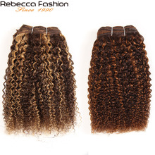 레베카 레미 인간의 머리카락 100g 브라질 아프로 킨키 웨이브 헤어 위브 번들 살롱 헤어 익스텐션을위한 혼합 금발 Pre Colored