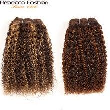 Rebecca Remy Human Hair 100G Braziliaanse Afro Kinky Wave Haar Weave Bundels Gemengde Blonde Pre Gekleurde Voor Salon hair Extensions