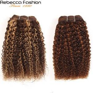 Image 1 - Rebecca Remy İnsan saç 100g brezilyalı Afro kinky dalga saç örgü demetleri karışık sarışın ön renkli Salon için saç ekleme