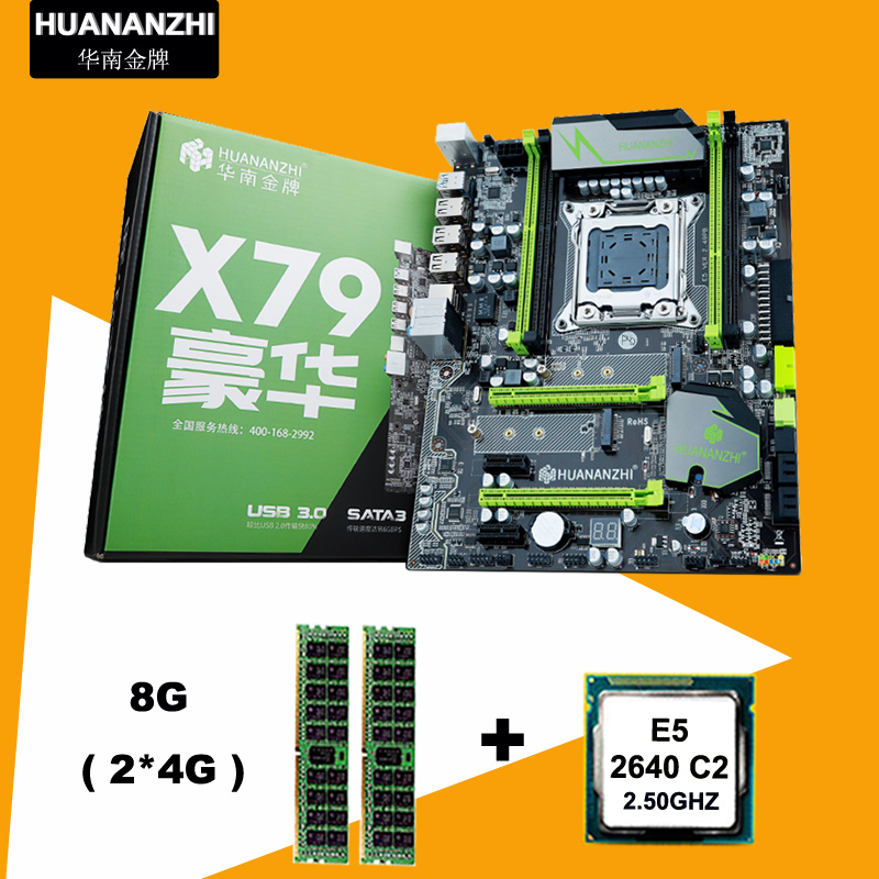Na venda motherboard pacote HUANAN ZHI X79 motherboard com SSD M.2 E5 2640 SROKR slot de CPU Intel Xeon 2.5GHz RAM 8G (2*4G) RECC