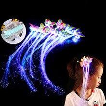 Горячий обруч для волос с оптоволокном игрушки девушки светящиеся парики бабочка аксессуар для волос творческие яркие пинцеты принцесса заколки для волос вечерние принадлежности