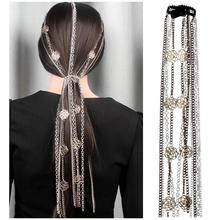 1 Piece Women Lady Bohemian Silver Rose Chain Tassel Head Headband Jewelry Headgear Hair Ribbon