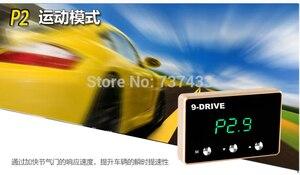 Image 2 - Contrôleur de vitesse rapide pour SUZUKI TianyuSX4 Vitara Liana S CROSS Alivio, booster de course de voiture, réponse à laccélérateur de voiture
