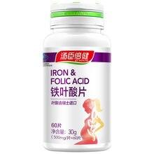Cn здоровые таблетки из листового железа 500 мг/таблетки * 60