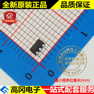 5pieces MCP6041T-I/OT SOT23-5 SP2S MICROCHIP