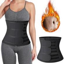 Неопреновый тренажер для талии Женский облегающий пояс похудения