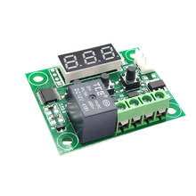 W1209 digital display thermostat high precision temperature controller temperature control switch miniature temperature control