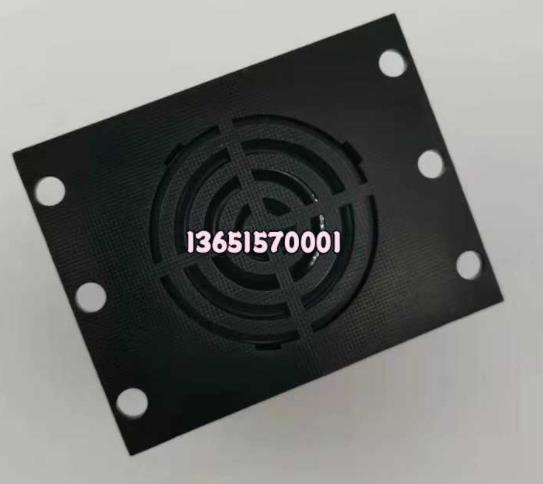 Accessoires buzzerphone horloge km851980