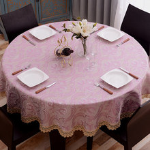 European round tablecloth, lace fabric household table cloth gold tablecloth