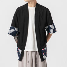 Мужская повседневная кимоно большого размера 5xl пальто кардиган