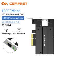 CF-P100V2 aqc107 10g ethernet pci express 3.0 adaptador sem fio 2.5g/5g/10g PCIE-X4 placa de rede 10gbps transmissão rápida dongle