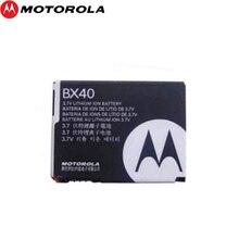 Motorola NEW Original 740mAh bx40 Battery for motorola V8 V9 V9M V9X Q9H PEBL2 U8 U9 Q9h High Quality + Tracking Number