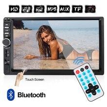 Автомобильный мультимедийный плеер 7010B /7012B/7018B, HD сенсорный экран 7 дюймов, MP5/FM, дисплей заднего вида, типоразмер 2DIN