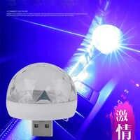 LED COCHE USB atmósfera luz DJ hogar RGB 12V 3W 5V Mini colorida música sonido USB teléfono lámpara para Festival Fiesta coche Auto