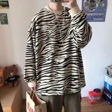Толстовка мужская с принтом зебры Модный повседневный свитшот