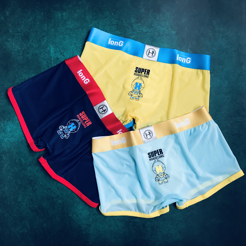 3 Piece Mens Boxer Shorts Personality Boxer Man Ice Silk Men Underwear Summer Breathable Thin Section Men's Underpants 2020 New