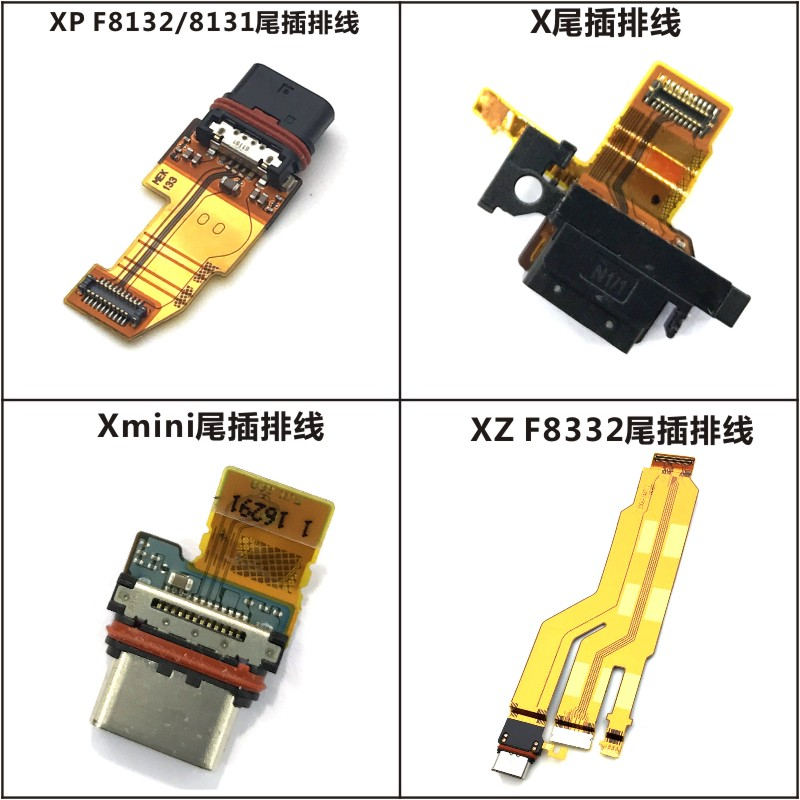 USB Charging Port Board For Sony Xperia XZ/X Premium XP/X Compact Mini Charger Dock Socket Connector Module Flex Cable