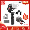 Zhiyun Crane M2 3 Axis Handheld Gimbal Camera Stabilisator Voor Mirrorless Camera Actie Pk Crane 2 Gopro Hero 5 6 7 Smartphone