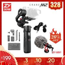 Zhiyun מנוף M2 3 ציר כף יד Gimbal מצלמה מייצב לראי מצלמות פעולה pk מנוף 2 Gopro גיבור 5 6 7 Smartphone