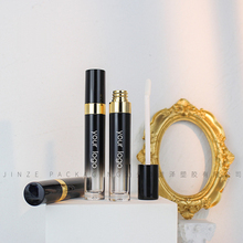 Black Faded Gold Trim Luxurious Lip Gloss Container Package Bulk Sale Customized Free Logo 5ml Empty Round Tube Shiny Finish