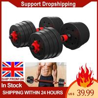 30KG Adjustable Dumbbell Set With 40CM Bar Home Heavey Weights Dumbbell Arm Muscle Trainer  Exercise Fitness Equipment