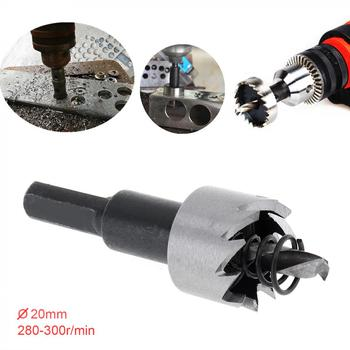 цена на M35 20MM HSS Drill Bit Hole Saw Stainless Steel Drilling Hole Opener Tool for Metal / Alloy / Iron / Stainless Cutting