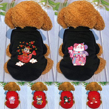 1PC Cute Pet Sweater Dog Clothes Cartoon Cat Printed Warm Hoodie Clothing For Small Medium Dogs Coat Shirt Puppy Dog Accessories image