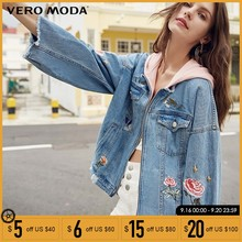 Vero Moda oversize cowboy hooded Denim korte jasje | 318157509(China)