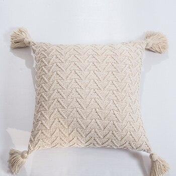 Beige Soft Knit Cushion