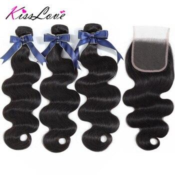 Brazilian Hair Body Wave 3 Bundles with Closure 100% Human Hair Bundles with Closure Remy Human Hair Extension KissLove