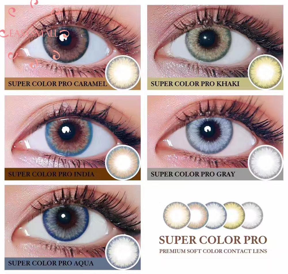 Easysmall Красота угловой степенью близорукости солнцезащитные очки Ангел триколор PRO Цветной контактные линзы набор кисточек для макияжа из м...