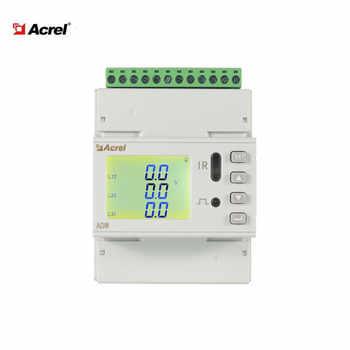 ADW210-D10-4s multi circuit lcd display electrical din rail energy meter modbus-rtu 2DI/2DO - DISCOUNT ITEM  3 OFF Tools
