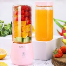 Portable Blender Milk-Shakes Smoothie Mini Rechargeable-Juicer Fruit-Juice Personal USB