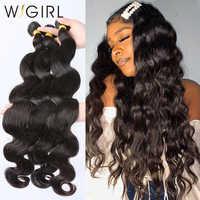 Extensiones de pelo ondulado brasileño de onda del cuerpo Wigirl 8-28 30 32 40 pulgadas doble dibujado 3 4 oferta de extensiones de pelo humano Remy onda del cuerpo