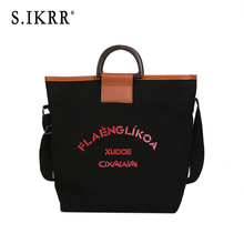 S.IKRR Solid Tote Bag Canvas Letter Print Crossbody Bags For Women 2019 Fashion Shopping Bag Handbags Designer Casual Big Bag letter print canvas tote bag