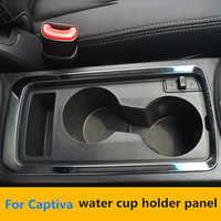 Czarny drut tytanowy rysunek ze stali nierdzewnej tylne podkładki pod szklanki wody panel 1 sztuk dla Chevrolet 2011 ~ 2018 Captiva akcesoria