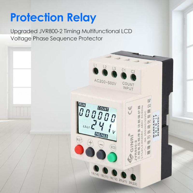 LCD Display 3 Phase Protective Relay with Over Current Under Voltage Protection Practical Home Furnishing Essential Supplies