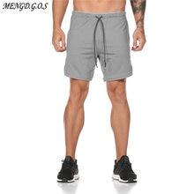 Однотонные мужские шорты 2020 летние дышащие быстросохнущие