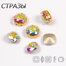 CTPA3bI Crystal AB Fancy Rhinestones Glass Cushion Cut Diamond Stones Crafts Sewing Ornaments Bright For Garment Accessories gorgeous coral mermaid prom 2019 new v neck luxury crystal tulle beaded backless sequin long formal gowns bridesmaid dresses