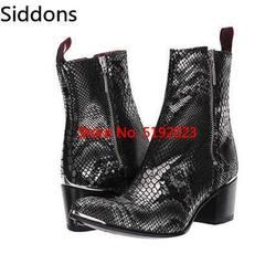 2019 mais recente colorido preto cobra padrão chelsea botas masculinas botas masculinas botas chelsea zapatos de hombre d307